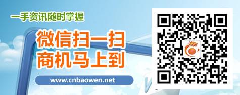 保温材料网微信平台