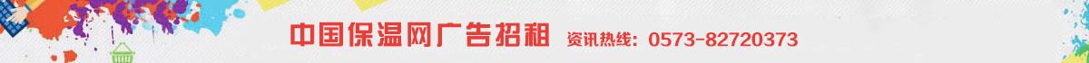 卧牛山防水千亿电子娱乐官网